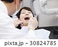 歯医者 患者 治療の写真 30824785