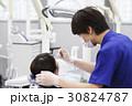 歯医者 歯科 デンタル 歯科医 医療 治療 患者 虫歯 30824787