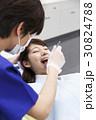 歯医者 歯科 デンタル 歯科医 医療 治療 患者 虫歯 30824788