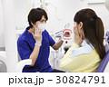 歯医者 歯科 デンタル 歯科医 医療 治療 患者 虫歯 30824791