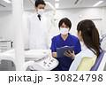 歯医者 歯科 デンタル 歯科医 医療 治療 患者 虫歯 30824798