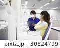 歯医者 歯科 デンタル 歯科医 医療 治療 患者 虫歯 30824799