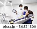 歯医者 歯科 デンタル 歯科医 医療 治療 患者 虫歯 30824800