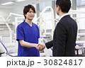 歯医者 握手 歯科医の写真 30824817