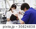 歯医者 歯科 デンタル 患者 歯科衛生士 病院 医療 歯科医 歯科医師 30824838