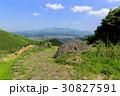 阿蘇五岳と豊後街道石畳 30827591