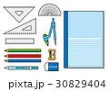 文具 文房具 筆記用具のイラスト 30829404