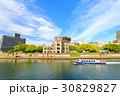 原爆ドームと元安川 30829827