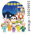 お祭り 盆踊り 楽しいのイラスト 30829955