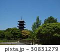 新緑の備中国分寺五重塔(横位置) 30831279