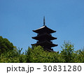 新緑の備中国分寺五重塔(横位置) 30831280