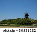 新緑の備中国分寺五重塔(横位置) 30831282