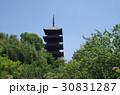 新緑の備中国分寺五重塔(横位置) 30831287