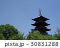 新緑の備中国分寺五重塔(横位置) 30831288