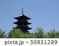 新緑の備中国分寺五重塔(横位置) 30831289