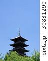 新緑の備中国分寺五重塔(縦位置) 30831290