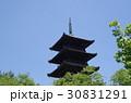 新緑の備中国分寺五重塔(横位置) 30831291