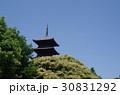 新緑の備中国分寺五重塔(横位置) 30831292