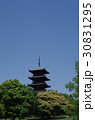 新緑の備中国分寺五重塔(縦位置) 30831295