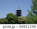 新緑の備中国分寺五重塔(横位置) 30831296