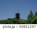 新緑の備中国分寺五重塔(横位置) 30831297