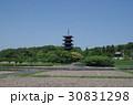 新緑の備中国分寺五重塔(横位置) 30831298