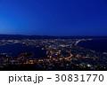 函館の夜景 30831770