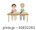 シニア テーブル 食卓のイラスト 30832262