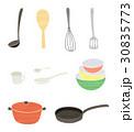 手描き キッチン用品 セット カラー 30835773