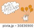 戌年 年賀状 戌のイラスト 30836900