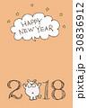 戌年 年賀状 戌のイラスト 30836912