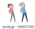 シニア 夫婦 老夫婦のイラスト 30837340