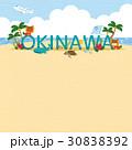 沖縄 30838392