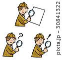 シャーロックホームズ 探偵 虫眼鏡のイラスト 30841322