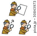 シャーロックホームズ 探偵 虫眼鏡のイラスト 30843973