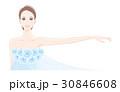女性 美容 美しいのイラスト 30846608