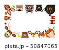 動物 フレーム 枠のイラスト 30847063