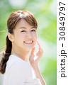 スキンケア 女性 ビューティーの写真 30849797