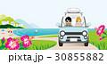 海沿いの道をドライブする車 正面 カップル 30855882