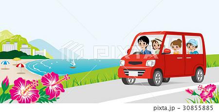 海沿いの道をドライブする車 家族 30855885