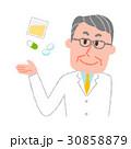 薬剤師 人物 白バックのイラスト 30858879