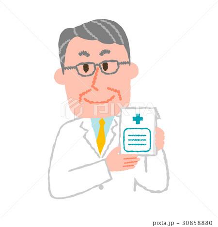 薬剤師 30858880
