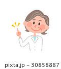 薬剤師 30858887