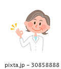 薬剤師 30858888
