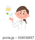 薬剤師 女性 笑顔のイラスト 30858897