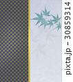 和の素材 和の背景 和柄 30859314