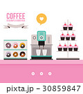Delicious sweet desserts Donuts Cupcakes Coffee 30859847