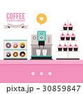 ベクトル ドーナツ コーヒーのイラスト 30859847