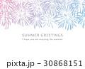 暑中見舞い 花火 ベクターのイラスト 30868151