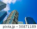 【神奈川県】横浜の街並み 30871189
